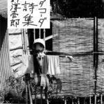 ada-coda_kashisyu