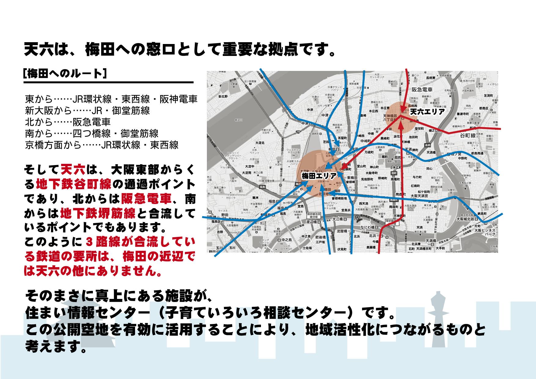 官公庁プレゼン・公共スペースを活用したライブイベント企画書(抜粋)