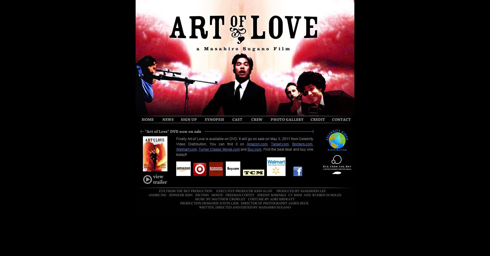 映画「Art of Love」公式サイト